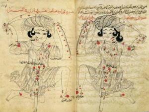 arabic gemini